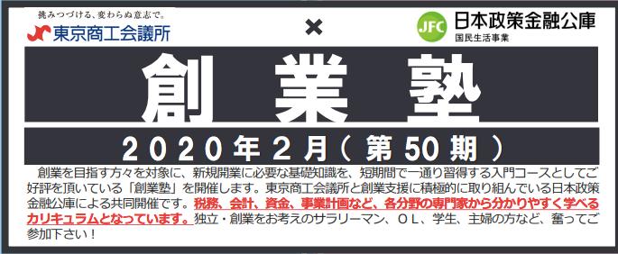 f:id:YAMAKO:20200201184646p:plain