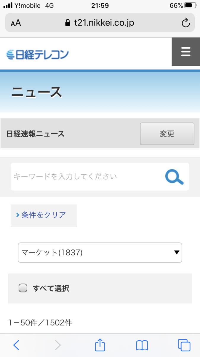 f:id:YAMAKO:20200801220638p:plain