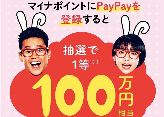 f:id:YAMAKO:20200820223616j:plain