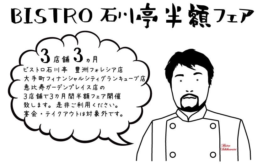 f:id:YAMAKO:20200904214921j:plain