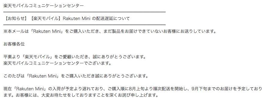 f:id:YAMAKO:20200911223325j:plain