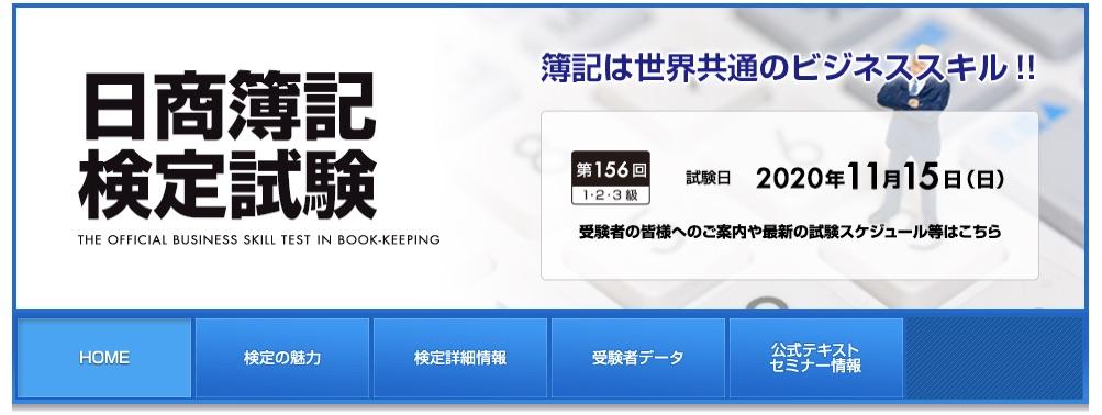 f:id:YAMAKO:20200920224443j:plain