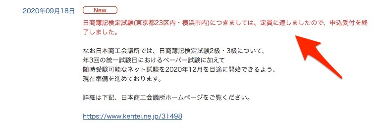 f:id:YAMAKO:20200920224606j:plain