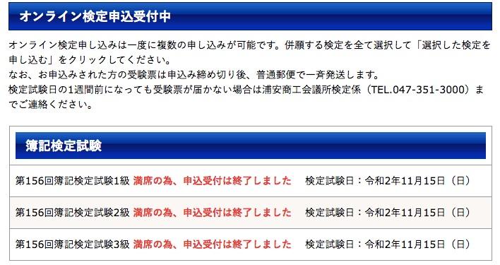 f:id:YAMAKO:20201001215710j:plain