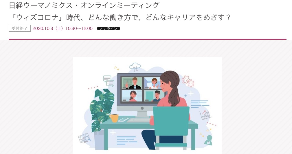 f:id:YAMAKO:20201003220516j:plain