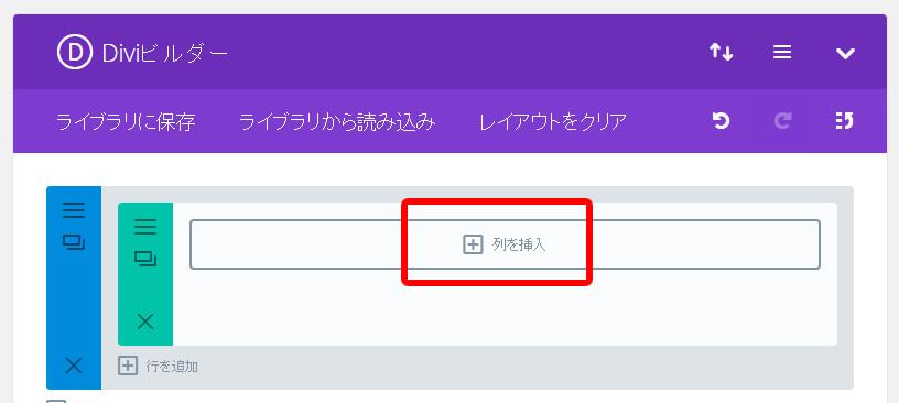 f:id:YAMAKYO:20160809023206j:plain