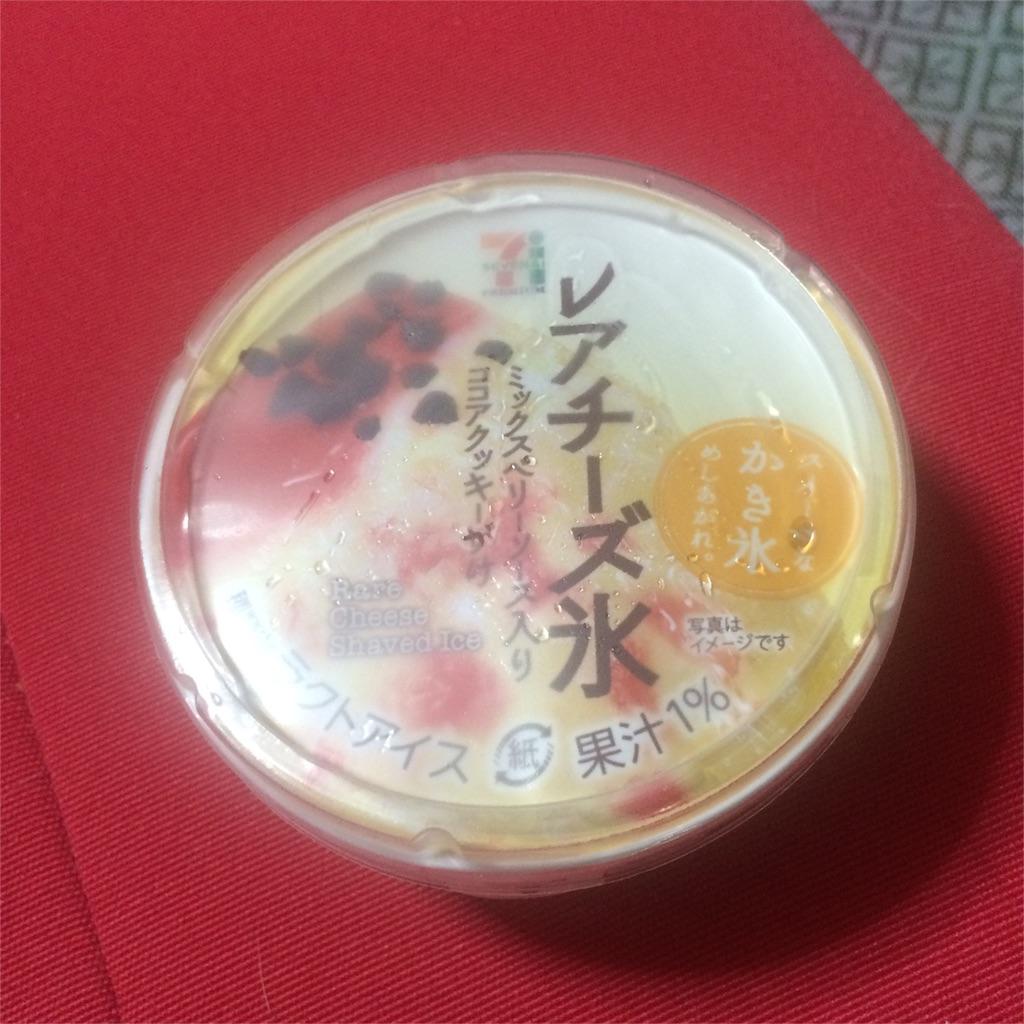 f:id:YAMATOMA:20160828123546j:image