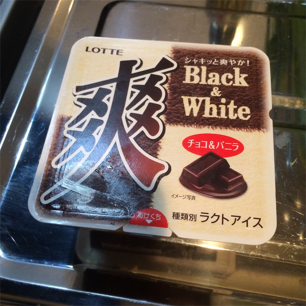 f:id:YAMATOMA:20160928123101j:image