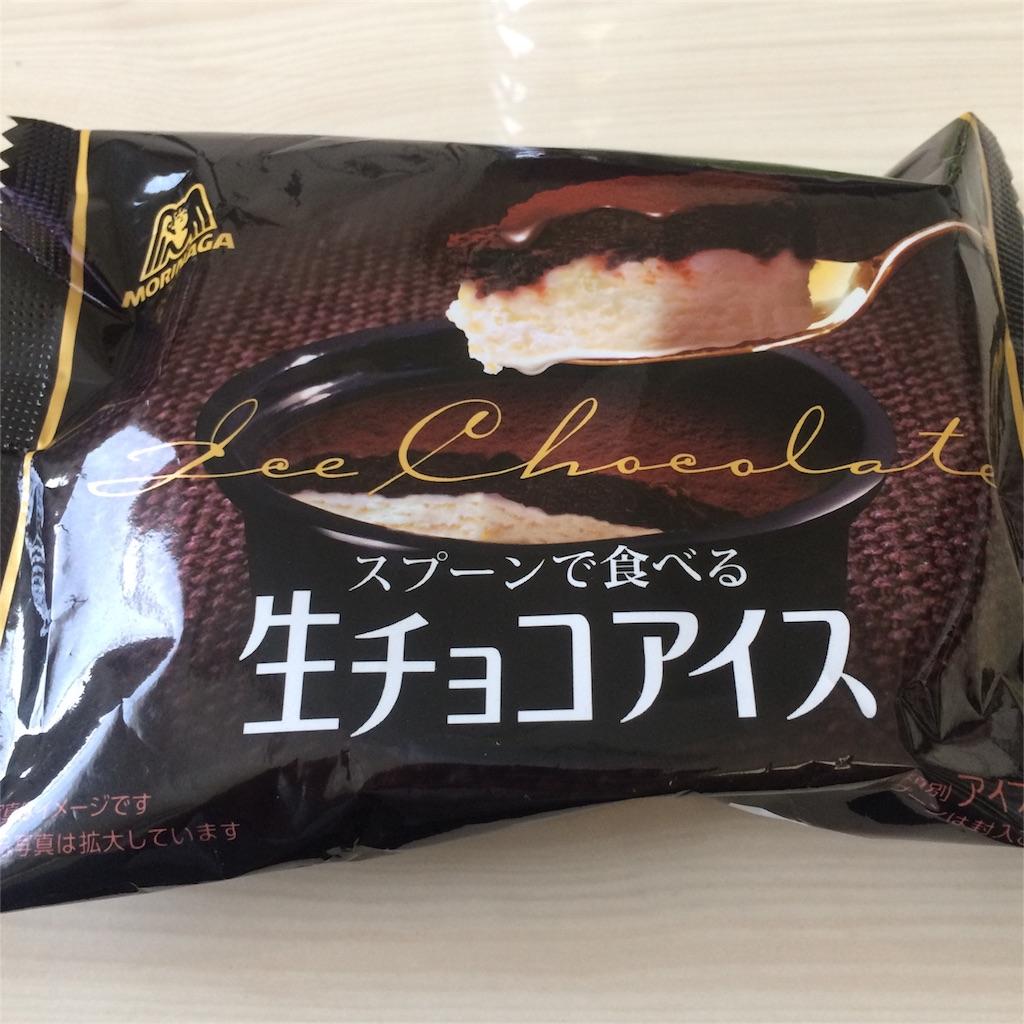 f:id:YAMATOMA:20161005214209j:image