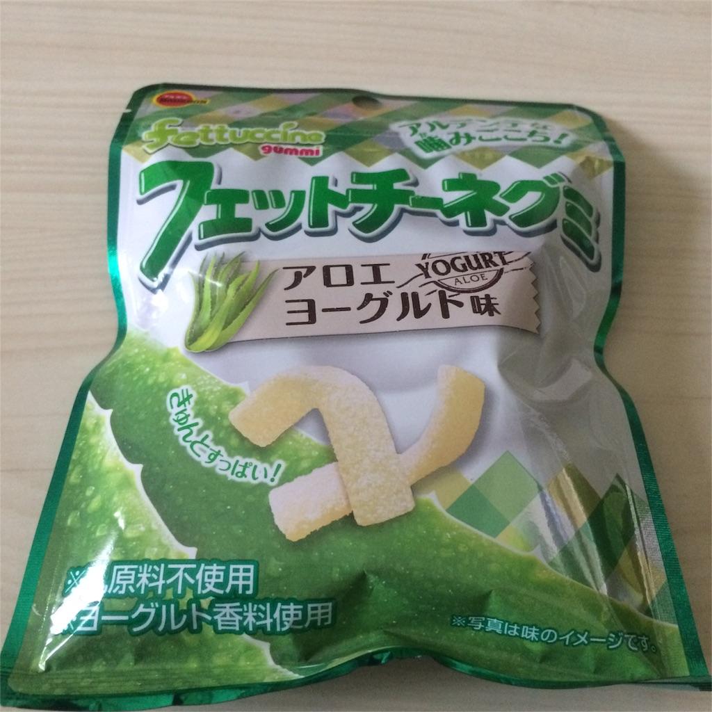 f:id:YAMATOMA:20161022153647j:image