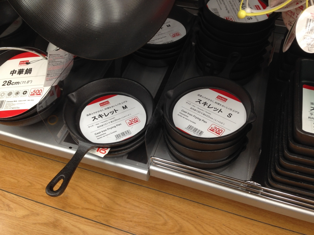 【画像】ダイソーで売ってるスキレットってどういう料理に使えばええの?  [663277603]YouTube動画>1本 ->画像>32枚