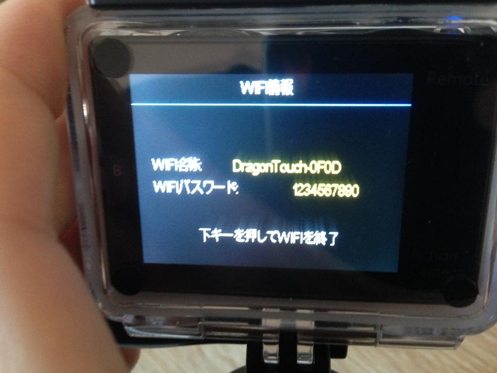 f:id:YB125SP:20171230091532j:plain