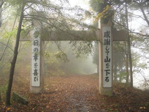 f:id:YBR125K:20111025144221j:image