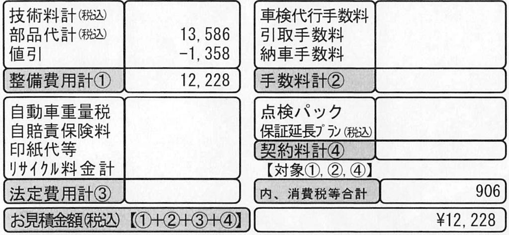 f:id:YDKK:20160818162617j:plain