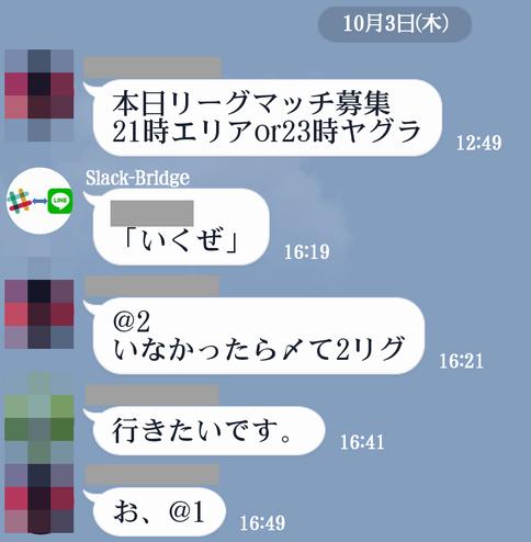 f:id:YDKK:20191101223428p:plain