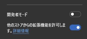 f:id:YDKK:20200118183645p:plain