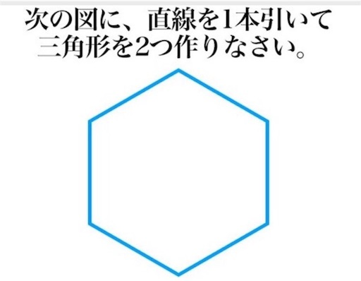 f:id:YESMAN:20171208000906j:image