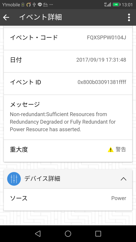 f:id:YHo:20171212101324p:plain