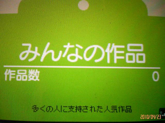 20100423034800