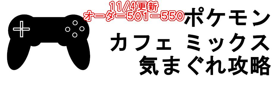 f:id:YKXD:20201119075640p:plain