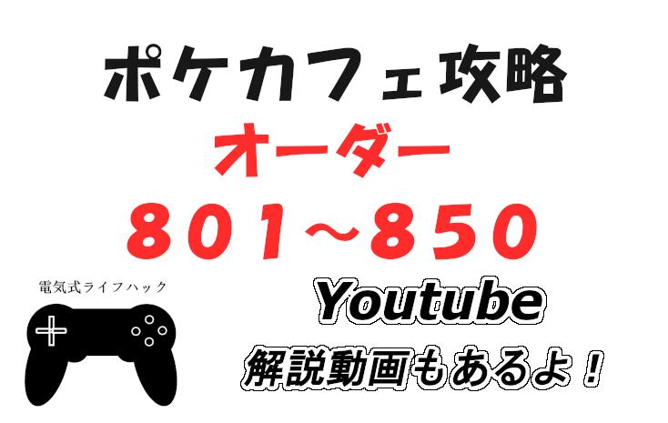 f:id:YKXD:20210127221220p:plain