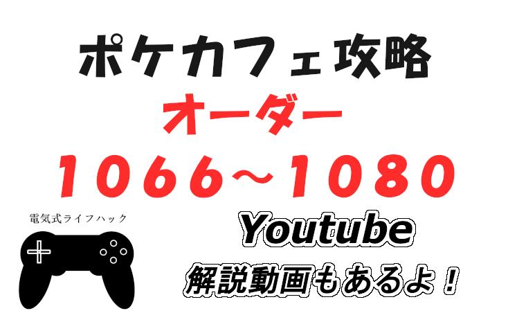 f:id:YKXD:20210519162847p:plain
