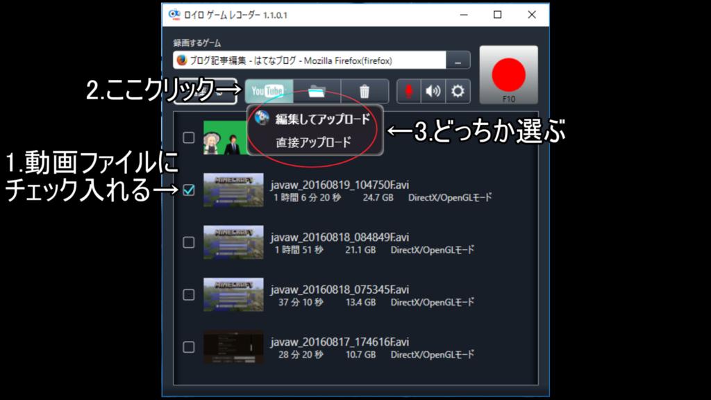 f:id:YK_Kogarashi:20170530195151p:plain