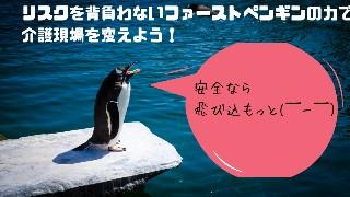 f:id:YO-PRINCE:20190809233550j:image