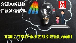 f:id:YO-PRINCE:20190825005117j:image