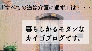 f:id:YO-PRINCE:20190901235042j:image