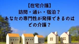 f:id:YO-PRINCE:20190909003726j:image