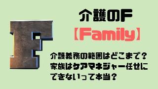 f:id:YO-PRINCE:20190918155250j:image
