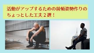 f:id:YO-PRINCE:20190922115652j:image