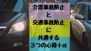 f:id:YO-PRINCE:20191108000207j:image