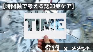 f:id:YO-PRINCE:20191127001104j:image