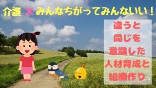 f:id:YO-PRINCE:20191215104742j:image