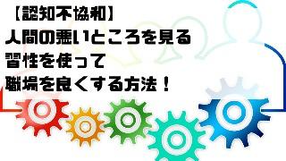 f:id:YO-PRINCE:20200108170607j:image