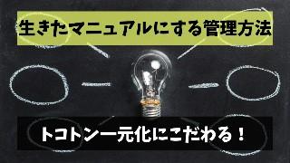f:id:YO-PRINCE:20200117125015j:image