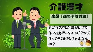 f:id:YO-PRINCE:20200304115120j:image