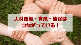 f:id:YO-PRINCE:20200322174027j:image