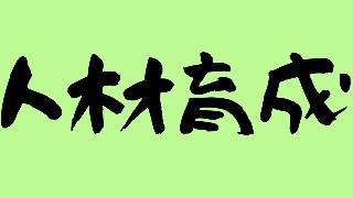f:id:YO-PRINCE:20200322174547j:image
