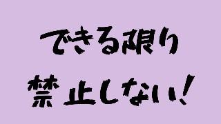 f:id:YO-PRINCE:20200330223116j:image