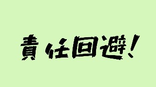 f:id:YO-PRINCE:20200330223127j:image
