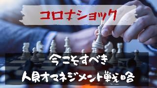 f:id:YO-PRINCE:20200419230738j:image