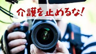 f:id:YO-PRINCE:20200513191826j:image