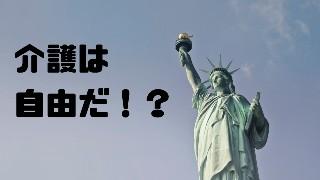 f:id:YO-PRINCE:20200524213148j:image