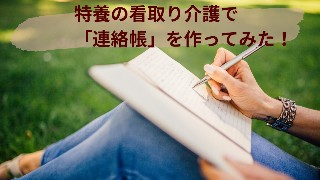 f:id:YO-PRINCE:20200607013636j:image