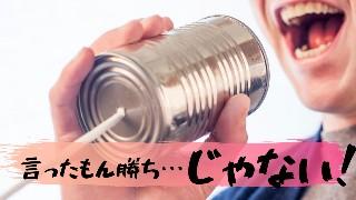 f:id:YO-PRINCE:20200607224919j:image