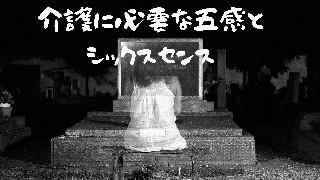 f:id:YO-PRINCE:20200620101631j:image