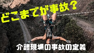 f:id:YO-PRINCE:20200628142226j:image